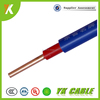 Production line of bare bright copper electrical cable wire 3mm