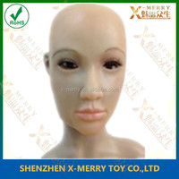 X-MERRY New Supersoft Soft & Sexy Female Woman Latex Halloween Mask Moves with Face Transgender Masquerade Mask Christmas Gift