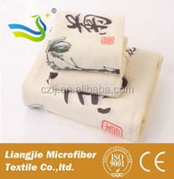 with bag foldable 410 GSM sex girl bath towel china manufacturer
