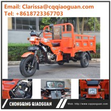 2017 Chongqing new 175cc cargo tricycle 3 three wheel motorcycle for sale