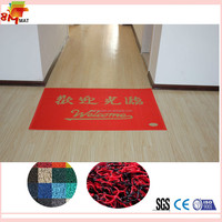 2014 new design door mat with plastic