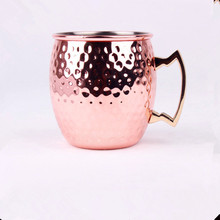 500ml Stainless Steel Hammered Moscow Mule Copper Coating Mug