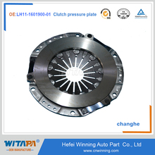original quality LH11-1601900-01 clutch cover and clutch pressure plate for changhe auto car spare aprts by manufacture
