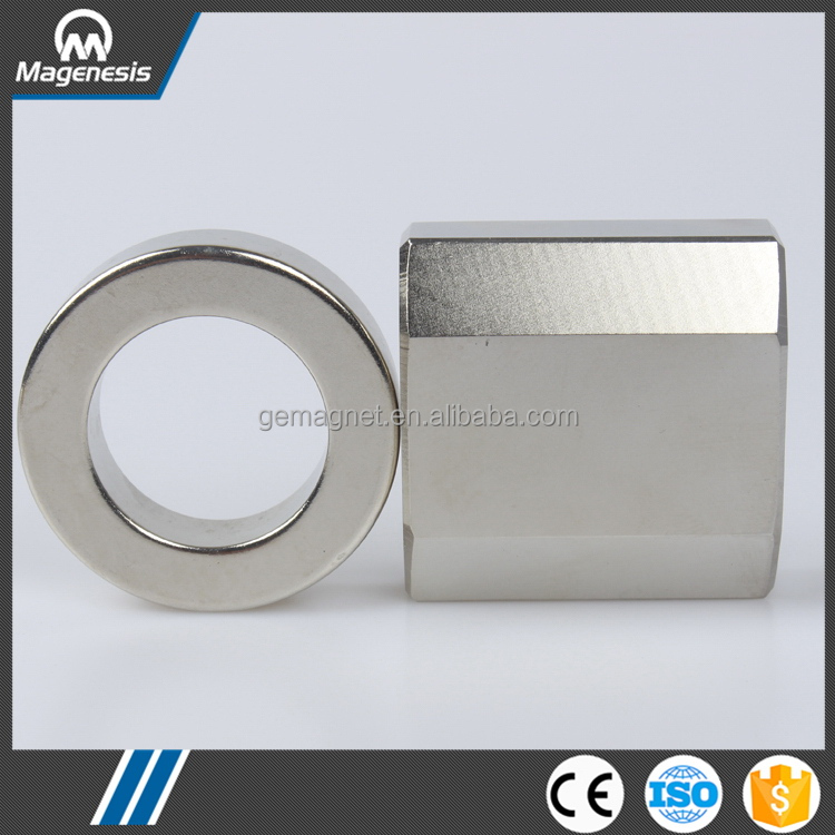 Alibaba china super quality permanent ndfeb arc magnet generator