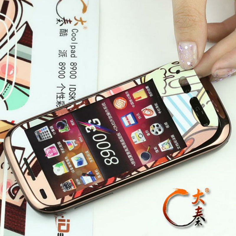 Custom Phone Sticker Mobile Phone Vinyl Skin Cutting Machine