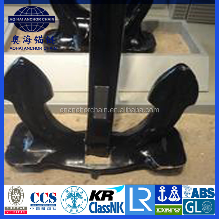 544KG U.S stockless Navy ship anchor for sale