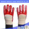 PVC Glove With Double Dipped Knit