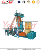 SJ-50x2x800 PVA Double Colors Window/Water Film Blowing/Making Machine with high speed