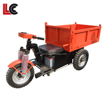 LC low price three wheel electric car/electro-tricycle for mining