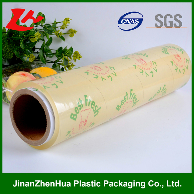 high stretch no smell korea wrap 2500m 11mic cling film jumbo roll for food wrap