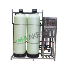 CHUNKE Economical automatic water soften frp tank plant for pure water pretreatment system