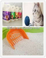 2013 grooming products pet market 60% off chinchilla bathing sand on sale