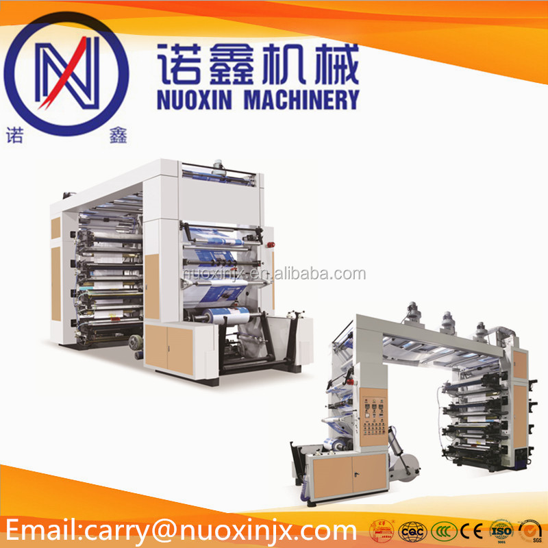 8 color flexible packaging printing machine for platsic film and paper