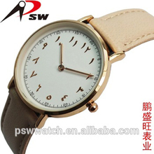 Luxury men wholesale relojes hombre arabic watches