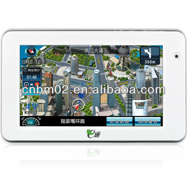 2013 New 7'' Android Tablet GPS Built-in 8G, with 3G, Wifi, Bluetooth, DVB-T, FM transmitter