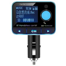 Wirelessly LCD Bluetooth Car MP3 FM transmitter support Car Accumulator voltage dectection plug USB & AUX-in/OUT & Micro SD card