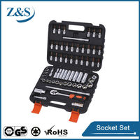 "61 pcs auto repair use 3/8"" socket set, hex wrenches, bit sockets"