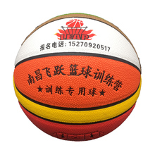 Smileboy brand Cheap Promotional Good Quality Customized printed Kids balls Games Surface Rubber Basketball for kids