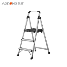 Customized supplier short elescopic collapsible aluminum ladder