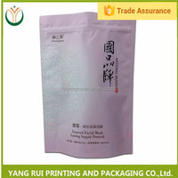 Online shop china Cheapest unique shape facial mask packaging bags