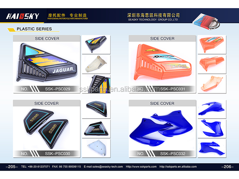 HAISSKY China wholesale many modles main body parts of motorcycle