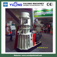 Yulong 200-700kg/h logs,branch,wood chips,sawdust biomass wood pellet plant