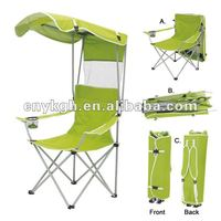 Canopy chair with armrest and strandkorb