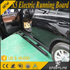 2014UP xDrive Series X5 Electric Running Board For BMW F15 KingBox Style