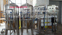 Newest Design KYRO-5000 water purification machines/ commercial water purification system