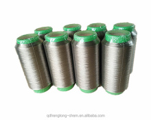 ( ISO14001)Silver Coated Antimicrobial Conductive Fibre Yarn
