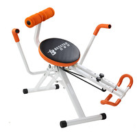 [2016] Besster 3D ABS and AB Storm two in one 180 degree rotatable fitness equipmet abdominal ABS ab machine