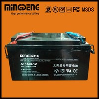 deep cycle battery dry batteries 150ah 12volts China alibaba direct sale