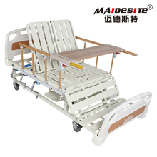 electric automatic adjustable disabled nursing bed for the elderly