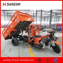 Shineray OEM Manufacturer China 5 Five Wheel Cargo Tricycle With Dumper