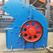 High efficient big capacity marble stone mine hammer crusher mill manufacturer