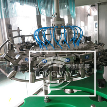 High Cost Effective aerated drinking filling machine /line/Equipment