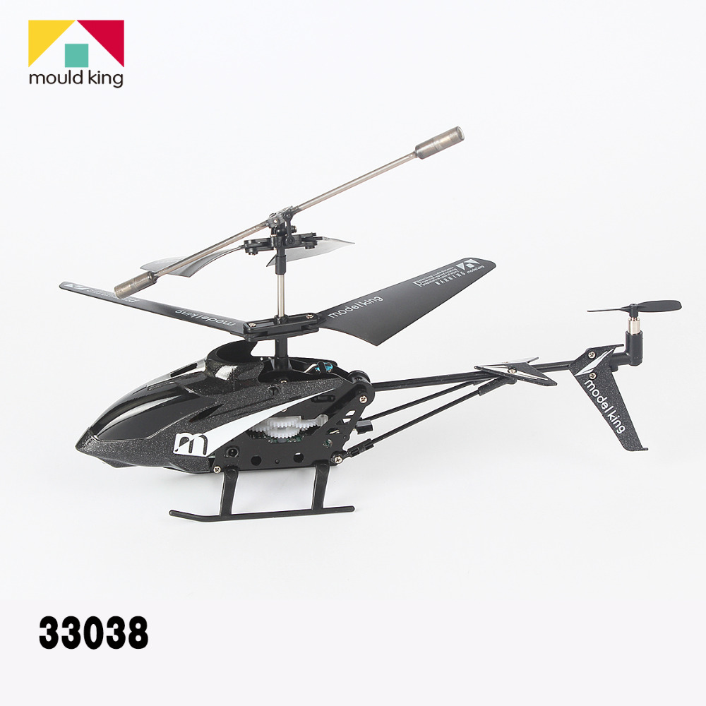 Electric 2.0 MP HD camera helicopter rc