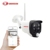 Sinovision PIR Alarm camera with Dual light and with strong cloud storage 720p/1080p cctv security camera