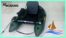 One Person Army Green Inflatable Fishing Boat