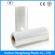 Ldpe nylon coex film PA PE EVOH multilayer blown vacuum film
