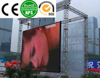 high quality led panels xxx china video led dot matrix outdoor display, flexible led screen, lxxx video wall shenzhen led