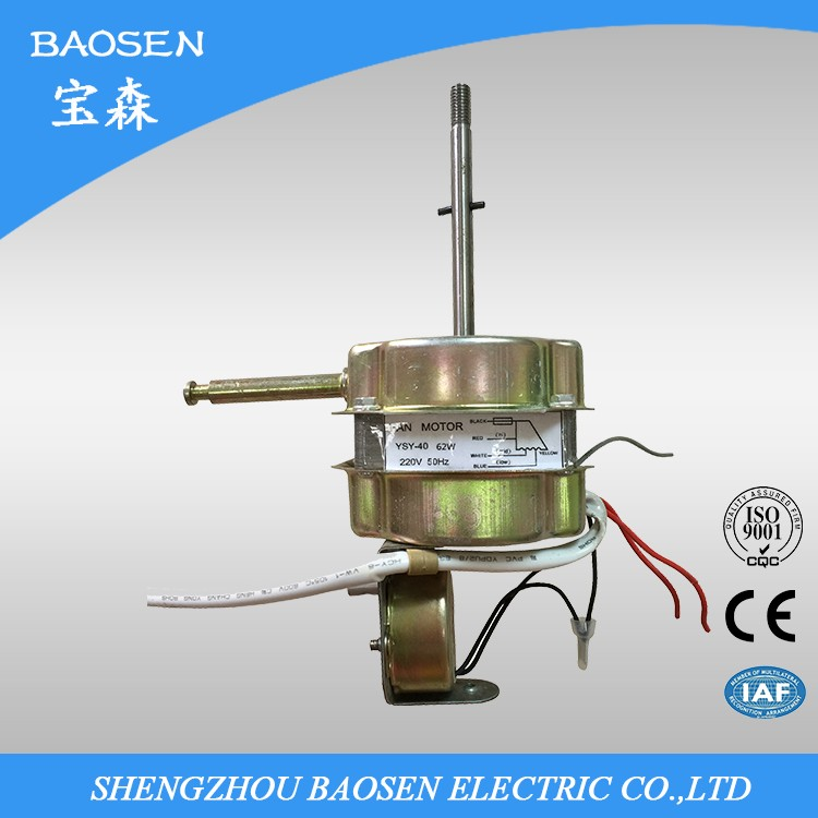 high quality electric motor 220v with moving head motor