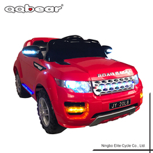 6V7A 12V7A Electric Cars For Kids Ride On Toy