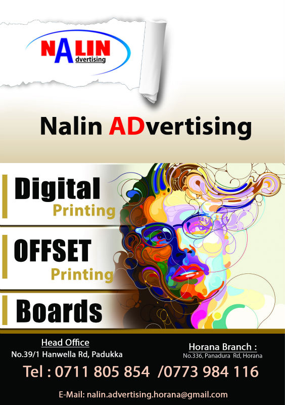 Digital Printing and sign cut
