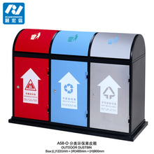 Lowes stainless steel beautiful advertising 3 bin elegant trash can park dustbin recycling bin 3 compartments