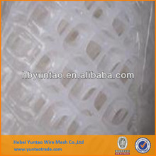 white color PE Plastic Extruded mesh plastic flat net