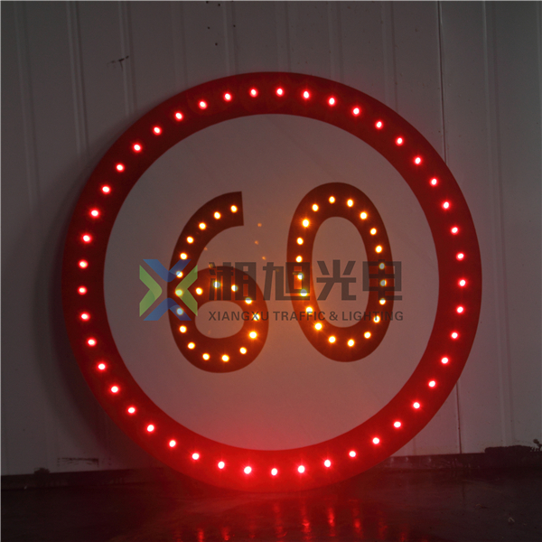 Rechargeable battery powered led flashing traffic sign