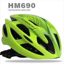 MIRACLE No logo Fluorescence Green Saftey Cycling Bicycle Helmet HM790 only 199g for Wholesale