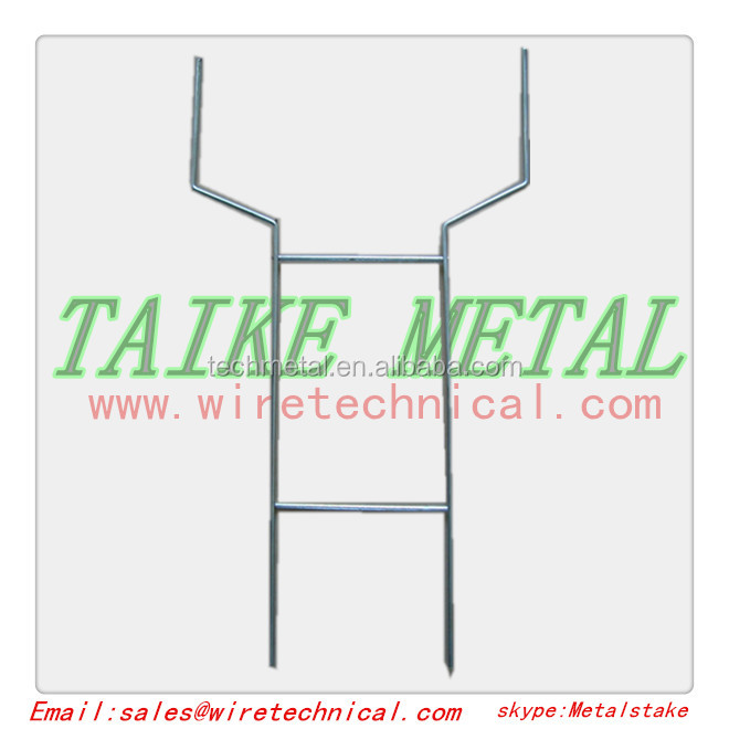 Buy H Sign Wire Stakes from Trusted H Sign Wire Stakes ...