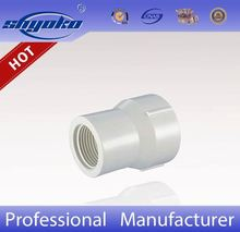 white cheap made in china pvc Female thread coupling F/F